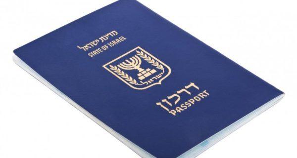 Как получить гражданство Израиля гражданину России в 2020 году