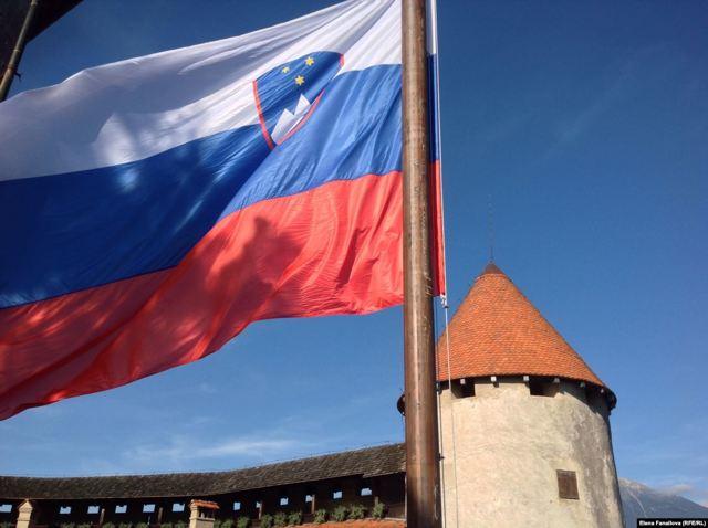 Гражданство Словении для россиян: как получить, способы