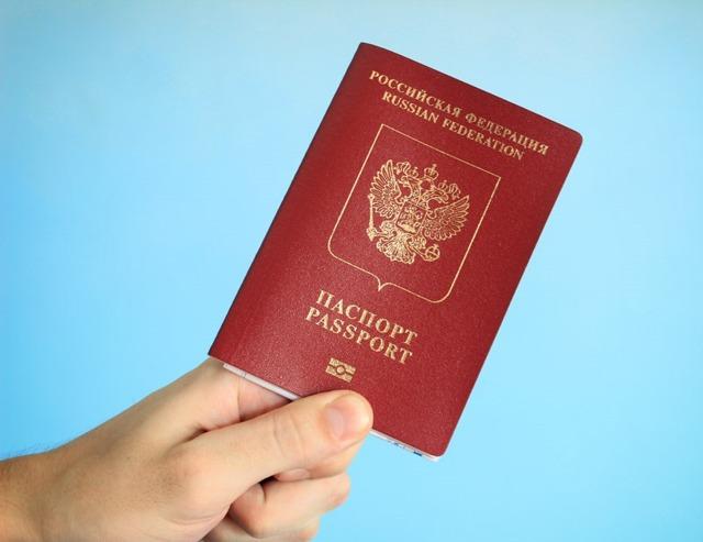 Поменять паспорт испорченный что делать