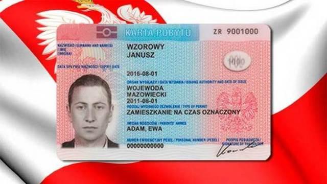 ВНЖ в Польше: как получить вид на жительство россиянам, белорусам и украинцам в 2020 году