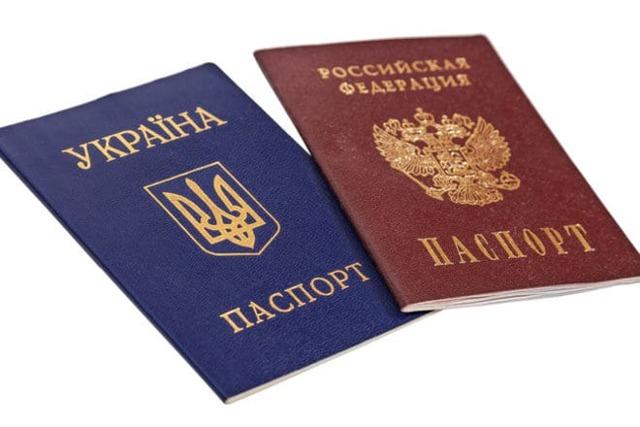 Как поменять гражданство в 2020 году: документы и новые правила