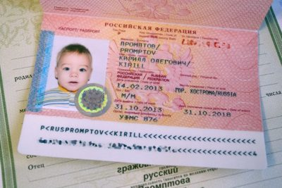 Где вписать ребенка в паспорт в 2020 году: порядок действий по закону