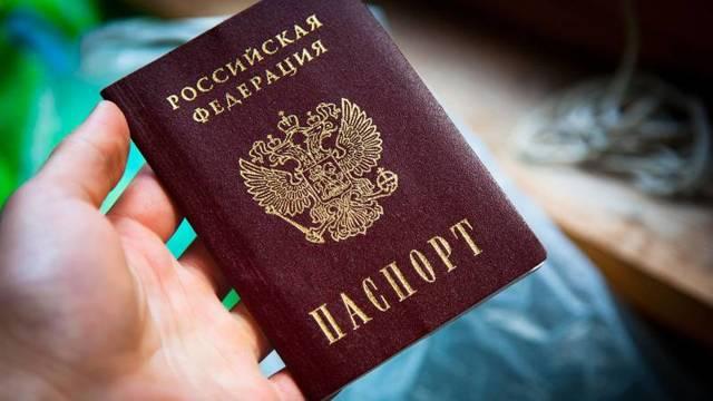Справка о ранее выданных паспортах в 2020 году: образец