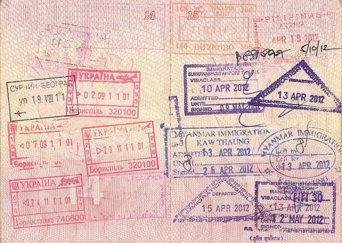 Виза в Сербию: нужна ли для россиян и белорусов и как её получить