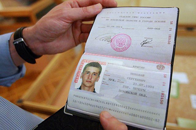 Фото на паспорт РФ требования в 2020 году: размеры, параметры, формат