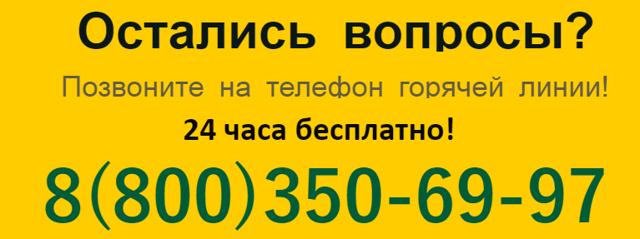 Ипотека с видом на жительство в РФ в 2020 году: условия кредитования