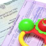 Вкладыш о гражданстве в 2020 году: подтверждение, штамп