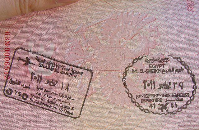 Виза в Египет для россиян в 2020 году: как её получить самостоятельно