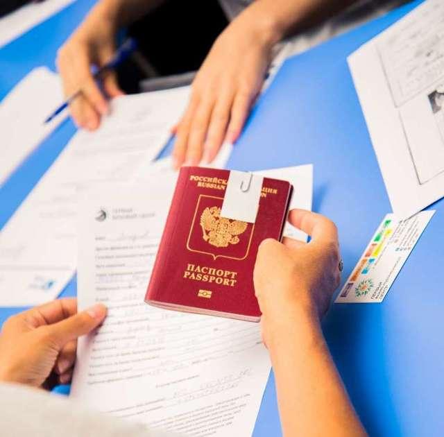 Справка с работы для визы шенген 2020: образец