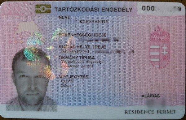 Работа в Венгрии: вакансии в 2020 году