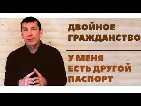 Как получить гражданство США гражданину России в 2020 году: рождение ребёнка, брак, покупка недвижимости и инвестиции
