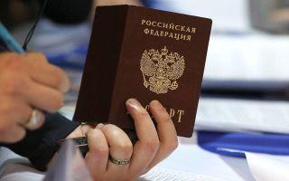 Замена паспорта в МФЦ в 45 лет: пошаговое руководство