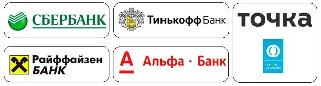 Регистрация ООО по новым правилам