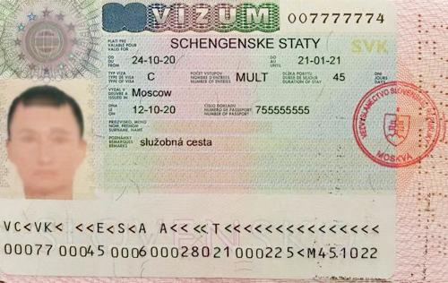 Виза в Словакию для россиян в 2020 году: самостоятельное оформление