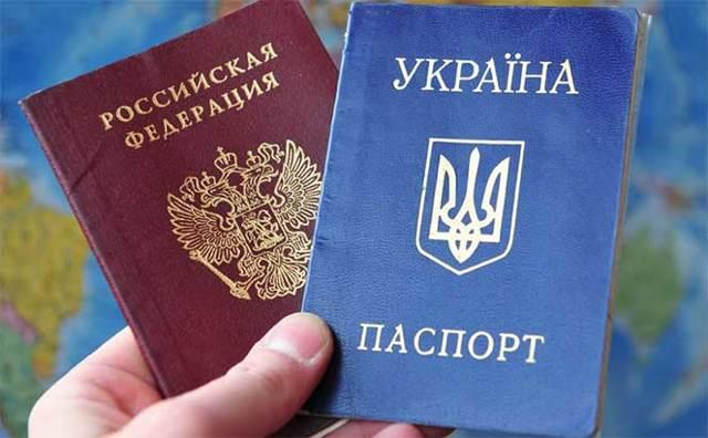 Двойное гражданство России и Украины: можно ли его иметь, как получить законно