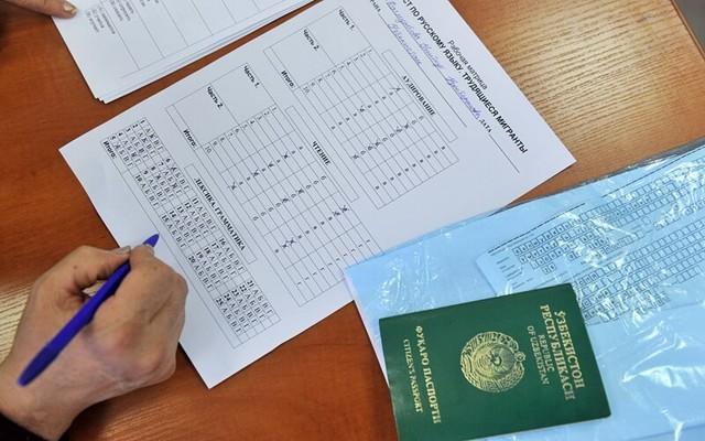 Экзамен на РФ гражданство в 2020 году: получение сертификата