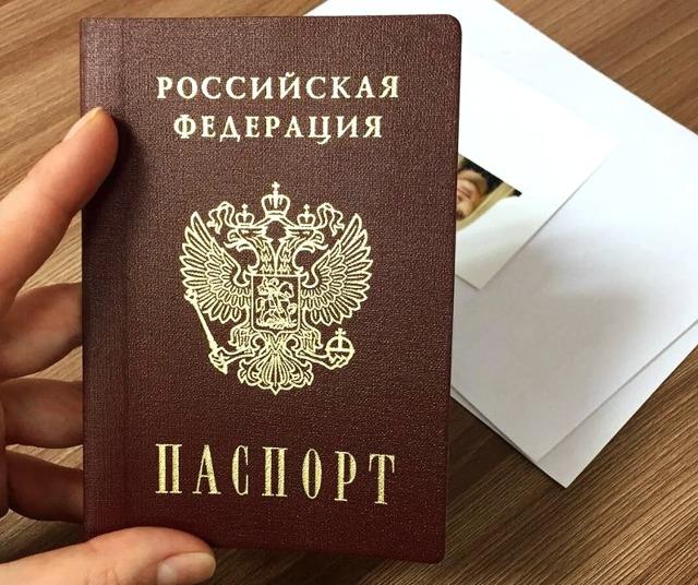 Где находится серия и номер паспорта