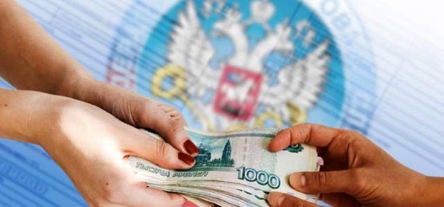 Налоговый резидент в РФ в 2020 году: кто такой и что означает