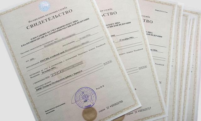 Что такое идентификационный номер налогоплательщика для иностранцев: получение ИНН в России