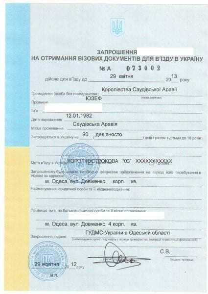 Пересечение границы Россия-Украина в 2020 году: правила и необходимые документы