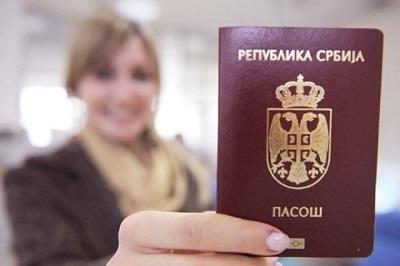 Гражданство Сербии для россиян: как получить в 2020 году