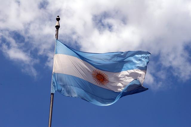 Виза в Аргентину для россиян в 2020 году: самостоятельное оформление