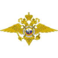 Приглашение в Россию для иностранца