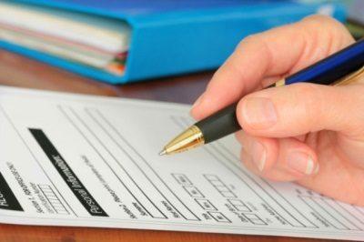 Заявление о регистрации по месту пребывания в 2020 году: Форма №1