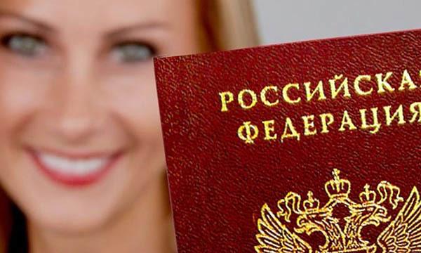 Гражданство РФ по браку в 2020 году: особенности оформления