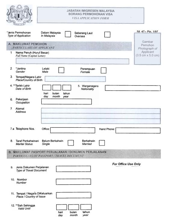 Виза в Малайзию в 2020 году: нужна ли для россиян и граждан СНГ и как её получить