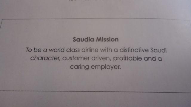 Виза в Саудовскую Аравию для граждан России в 2020 году: самостоятельное оформление