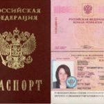 Развод с иностранным гражданином в России в 2020 году: иск на расторжение