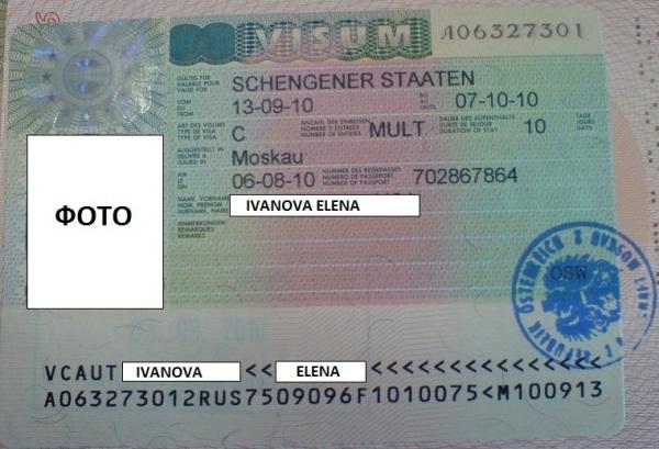 Документы для визы в Австрию: пошаговая инструкция