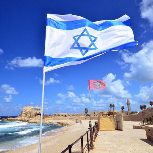 Виза в Израиль для россиян в 2020 году: самостоятельное оформление