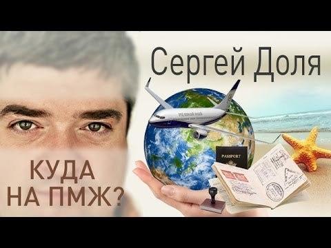 Восстановление гражданства РФ в 2020 году в упрощенном порядке