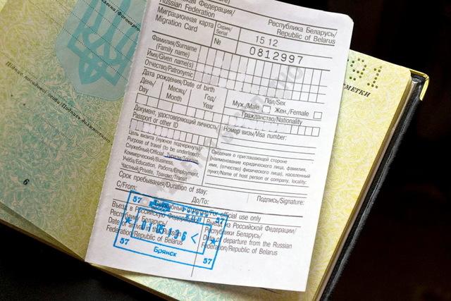 Правовой статус иностранных граждан и лиц без гражданства в РФ