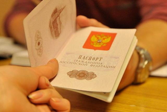 Какие документы нужны для замены паспорта в 45 лет в 2020 году