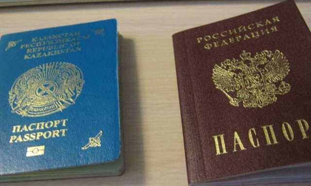 Двойное гражданство Казахстан-Россия: процесс оформления