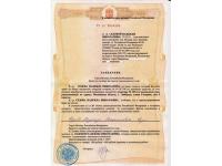 Как отказаться от гражданства Украины в России в 2020 году: документы, процедура