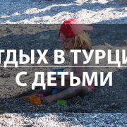 Средняя зарплата в Исландии для русских: вакансии в 2020 году