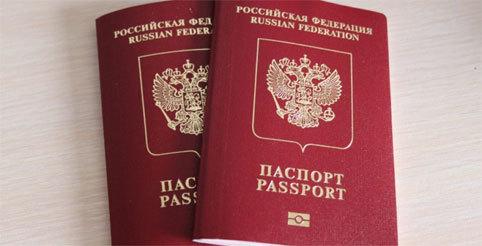Документы на загранпаспорт старого образца 2020