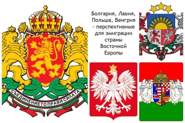 Бизнес в Болгарии: как оформить, документы, какие налоги для иностранцев, прибыль