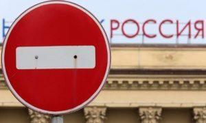Как проверить запрет на въезд в Россию иностранным гражданам в 2020 году
