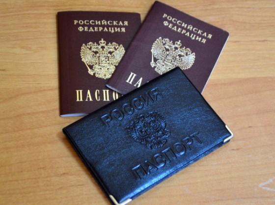 Текст и порядок принесения присяги на получение гражданства РФ в 2020 году
