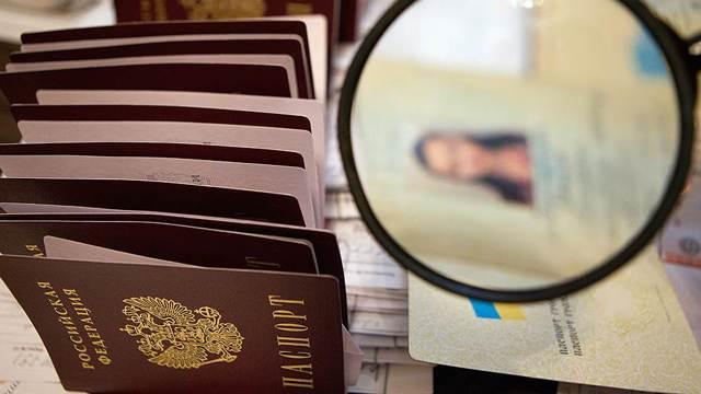 Получение гражданства РФ для граждан Украины в Крыму в 2020 году