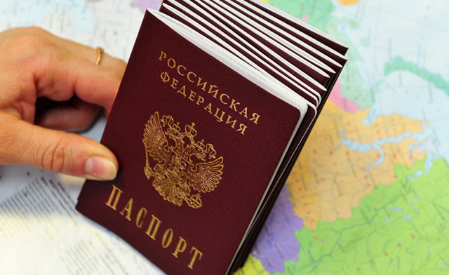 Как отказаться от гражданства РФ в 2020 году: оформление и последствия