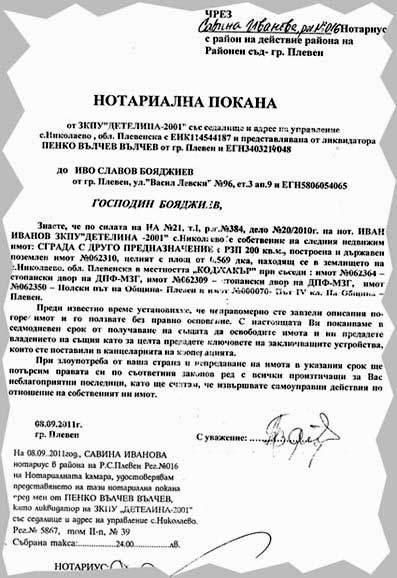 Документы на визу в Болгарию для россиян в 2020 году: список бумаг с образцами
