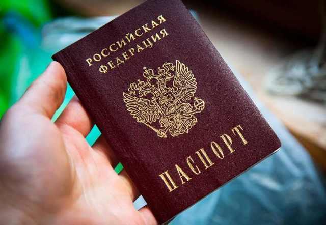 Можно ли поменять паспорт в другом городе не по месту прописки в 2020 году
