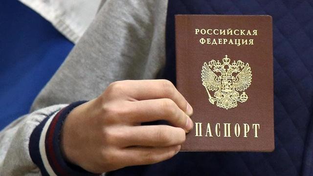 Перечень документов на гражданство РФ по программе переселения в 2020 году
