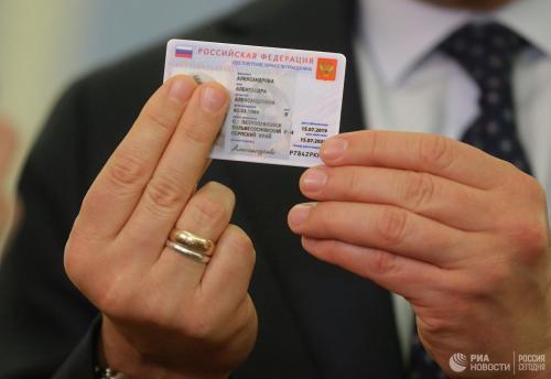 Служебный паспорт гражданина российской федерации в 2020 году: как получить